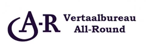 Juridisch vertaalbureau All-Round logo